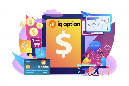 Como fazer login e depositar dinheiro em IQ Option
